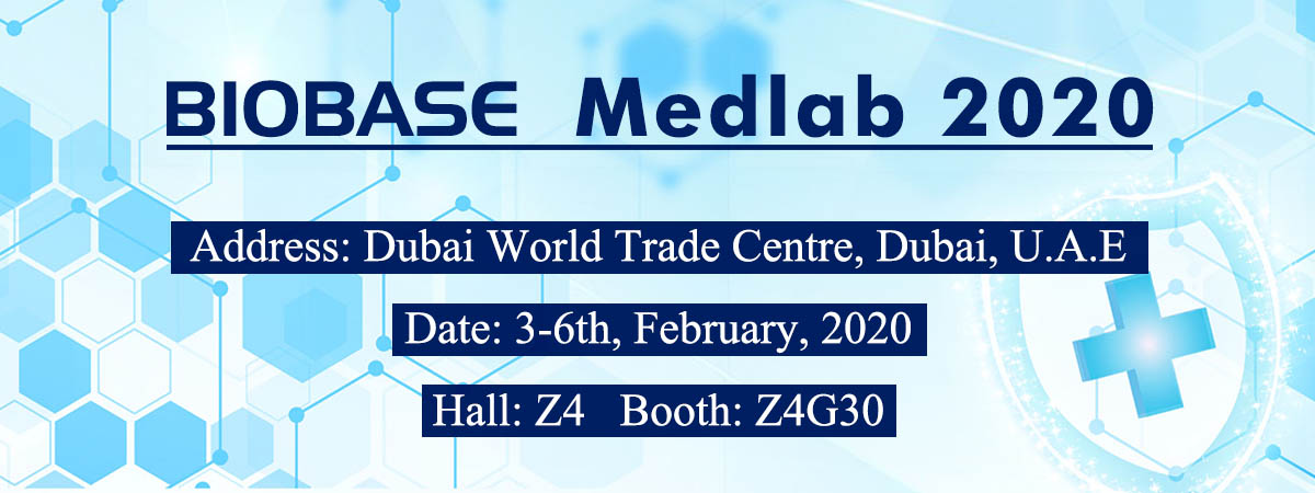 Date: February.3-6th Booth No.: Hall Z4, Z4G30 Address:Dubai World Trade Centre, Dubai, U.A.E