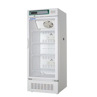 Newest 260L Vertical Lab Medical Refrigerator Medicine Refrigerator