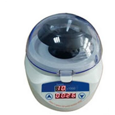 Mini Laboratory Centrifuge Machine